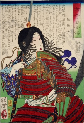 Japanese artwork depicting a female warrior in armor